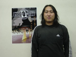 Lord of Magic 2004 Champion: 三田村和弥